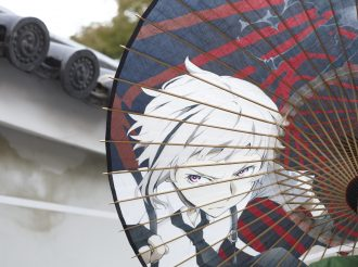 Traditional Japanese Umbrellas and the Future of Anime