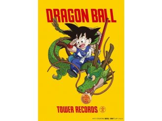 The First Dragon Ball Collaborative Cafe Opens at TOWER RECORDS CAFE in November!