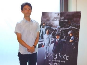 Interview with Director Shinsuke Satou about Death Note: Light up the NEW world