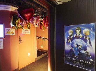 Interview With the Owner of Tsukaguchi SUN SUN Theater, the Hot Spot for Cheer Screening!