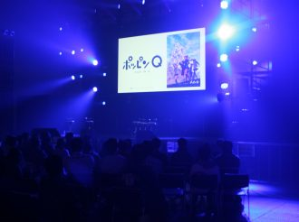 Pop in Q Stage Report at Kitakyushu Pop Culture Festival: Meet the Cast and Director