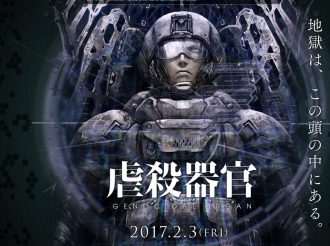 Genocidal Organ: Anime Movie Streams New PV