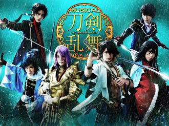 Touken Ranbu: New Stage Musical to Run Next March