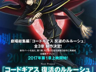 Code Geass: Third Season Announced