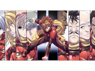 Cyborg 009 Call of Justice: New Manga on Comic Clear