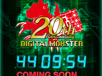 Digimon Starts Mysterious Countdown for its 20th Anniversary