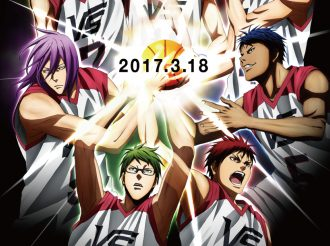 Kuroko's Basketball: Last Game Movie Set for March 18, 2017