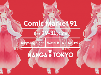 MANGA.TOKYO To Participate in Comic Market 91 Corporate Dealers Booth No. 3912!