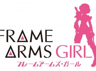 Frame Arms Girl: TV Anime Scheduled for 2017