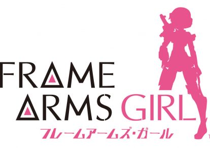 Frame Arms Girl | TV Anime Logo