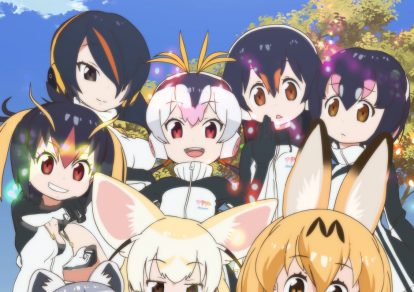 TV Anime Kemono Friend Visual