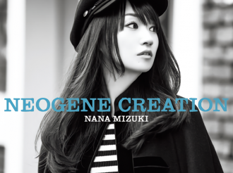 VA Nana Mizuki Reveals Cover Photos for 12th Album, NEOGENE CREATION