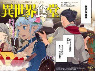 'Gourmet Food in a Different World': Is this the Next Big Trend in Isekai Anime?