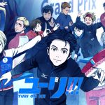 Yuri!!! on ICE Anime Key Visual