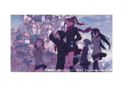 Pop in Q Anime Movie Screenshot