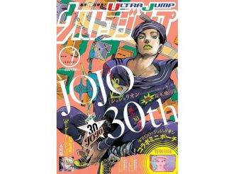 JoJo's Bizarre Adventure Manga Tops 100 Million Volumes Just Before Its 30th Anniversary
