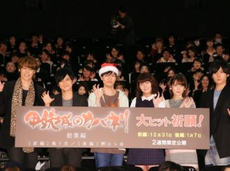 Tasuku Hatanaka Shows Up as Santa! Kabaneri of the Iron Fortress Compilation Movie Part 1 Premiere Screening Report!