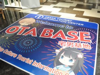 We Visited OTA BASE, a Tourist Information Center for Otaku