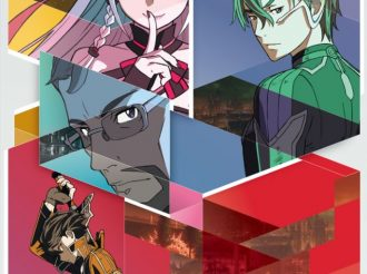 Sword Art Online – Ordinal Scale-: Special TV Program To Feature Author and Cast!