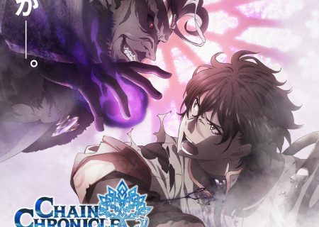 Chain Chronicle TV Anime Winter 2017 Poster Visual