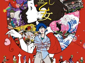 Yoru wa Mijikashi Arukeyo Otome to Get Animated Movie Adaptation Directed by Masaaki Yuasa!
