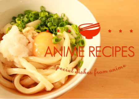 Anime Recipes: How to Make Bukkake-udon | Poco's Udon World