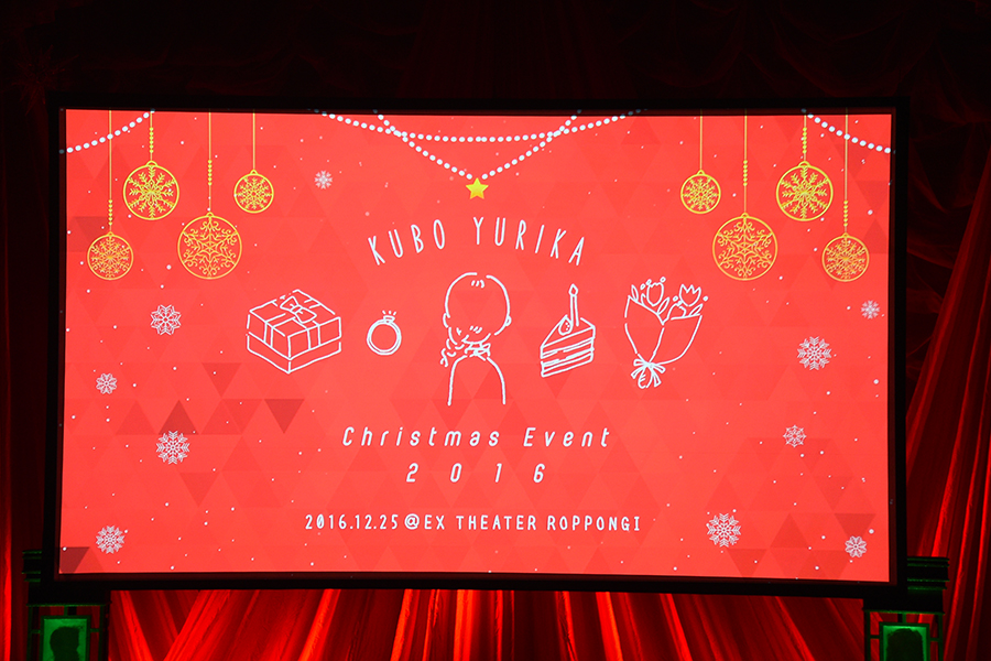Yurika Kubo Christmas Event 2016 was held by voice actor Yurika Kubo