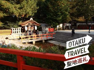 'The Eccentric Family' Sacred Place Tour at Kyoto