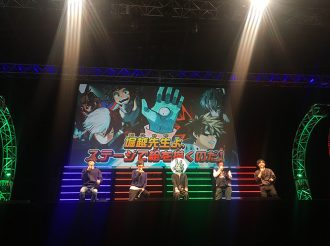 My Hero Academia Jump Festival 2017: Kohei Horikoshi Appeared for the First Time