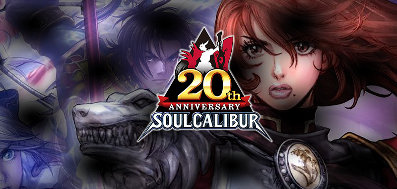 SOULCALIBUR 20th ANNIVERSARY