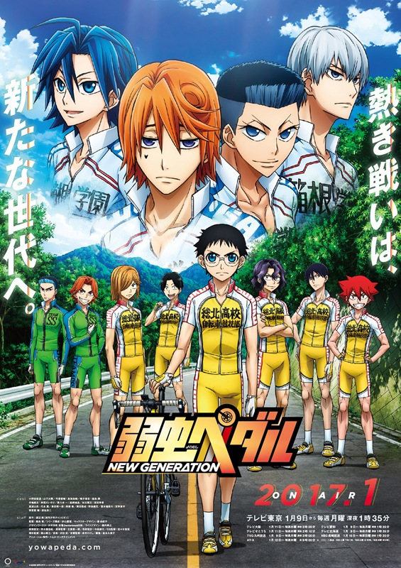 Yowamushi Pedal NEW GENERATION TV Anime Key Visual