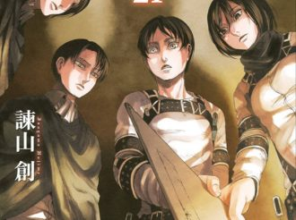 Attack on Titan: Preview PV for Volume 21