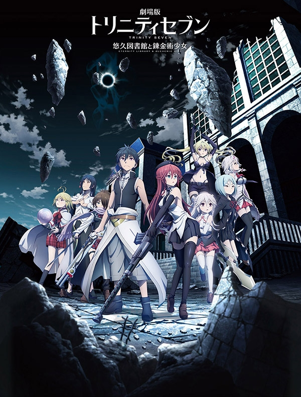 The Movie Trinity Seven: Eternity Library & Alchemic Girl': ZAQ's