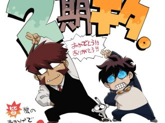 TV Anime Blood Blockade Battlefront & BEYOND Comes Out in 2017