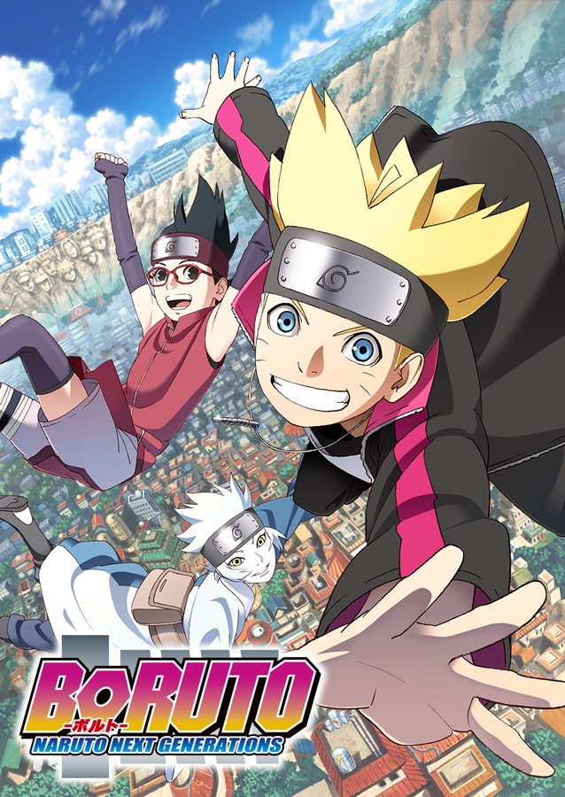 Boruto Key Visual