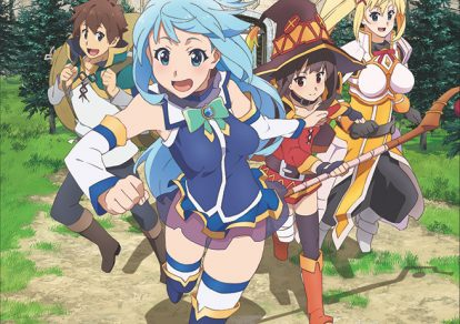 KonoSuba: God's Blessing on this Wonderful World! 2 Anime Poster