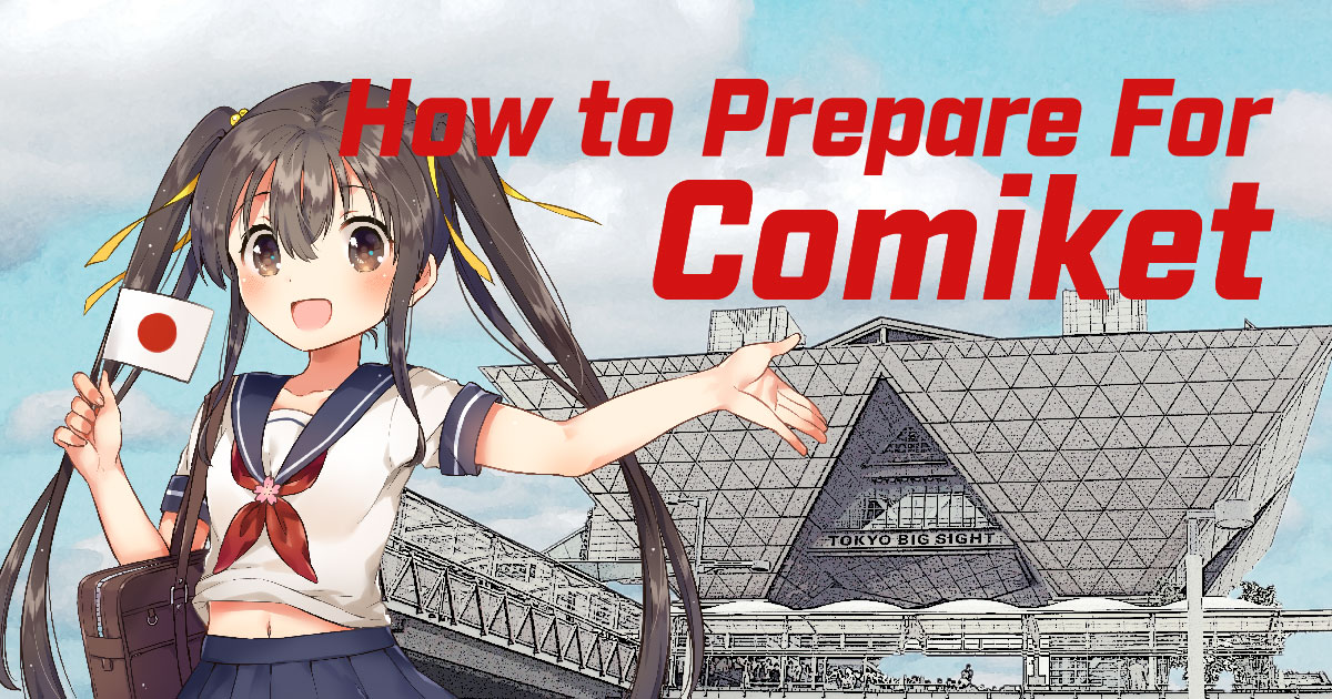 How to Prepare for Comiket MANGA.TOKYO Visual