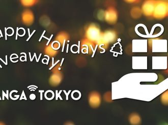Christmas 2016 Anime Giveaway Campaign by MANGA.TOKYO