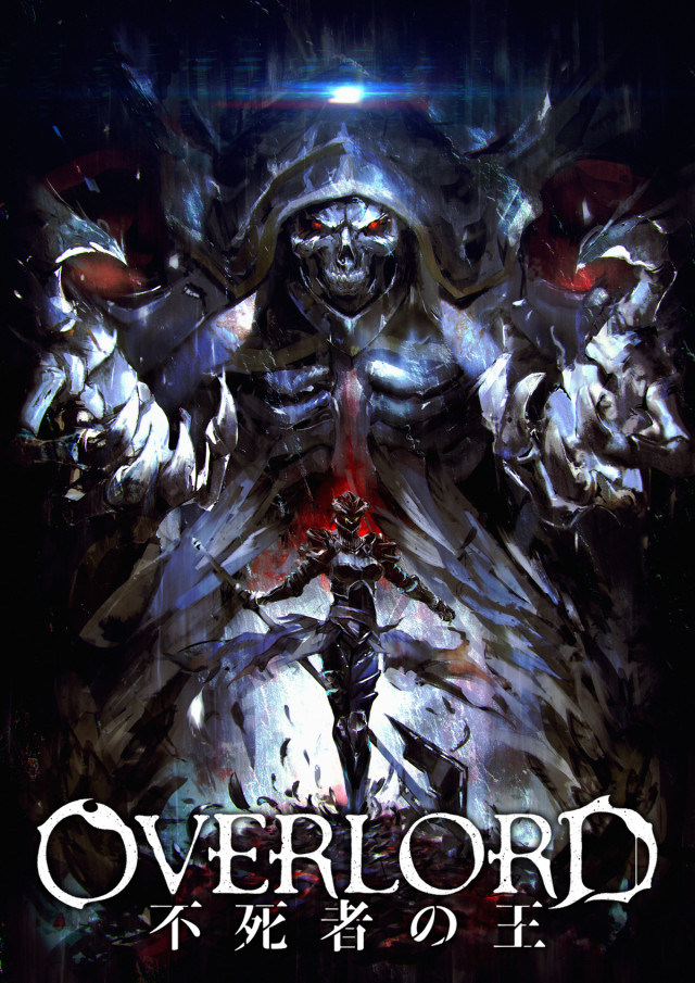 Overlord Anime Compilation Movie Poster Visual