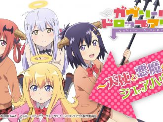 Gabriel Dropout: New Web Radio Program by Anime's Voice Cast