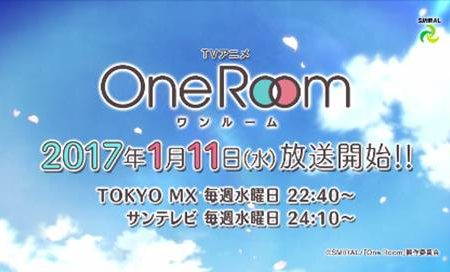 One Room Winter 2017 Anime Title Visual