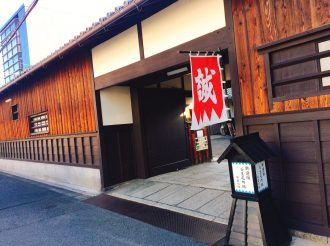 Traveling Around Kyoto and the Historical Sites of the Shinsengumi