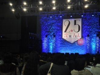 2.5D Festival Report: Anime and Manga Come Alive on the Stage