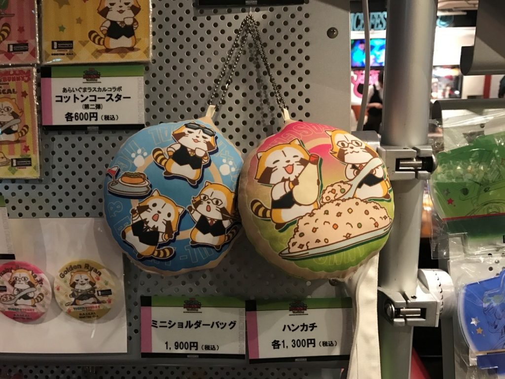 Themed Bar Report: CHARACRO feat. TIGER & BUNNY -The Rising- | Merchandise