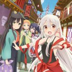 Urara Meirochou TV Anime Key Visual