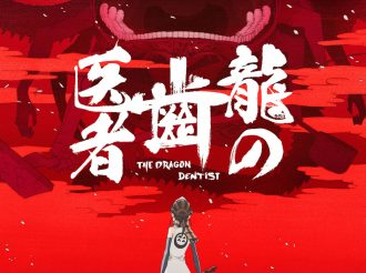 The Dragon Dentist Short Anime to Air on TV from February 2017!