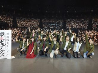 Iron Blooded Orphans: Report on Tekkadan Rise Up Meeting Event