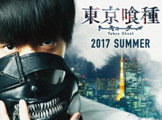 Tokyo Ghoul Live Action Movie Unveils New Visual