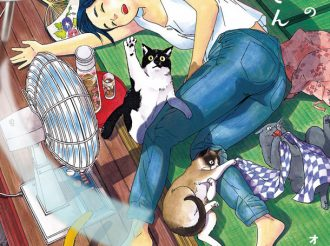 Neko no Otera no Chion-san Wins TV Bros. Manga Grand Prix