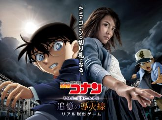 Detective Conan: Experience the Movie in a Real Escape Game at USJ